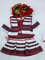 Вышитый национальный костюм для девочки Leosouvenir Украина