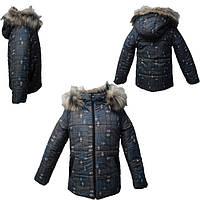 """Куртка зимняя """"Аляска"""" с меховой опушкой для девочки с Бесплатной Доставкой"""