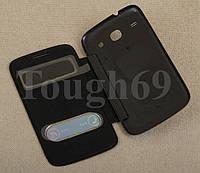 Dilux - Чехол - книжка Samsung Galaxy Core Duos I8262  черный S View Cover, фото 1