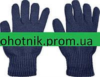 Вязаные перчатки. Цвет Темно-синий.