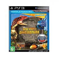 Игра PS3 Прогулки с Динозаврами (RUS)