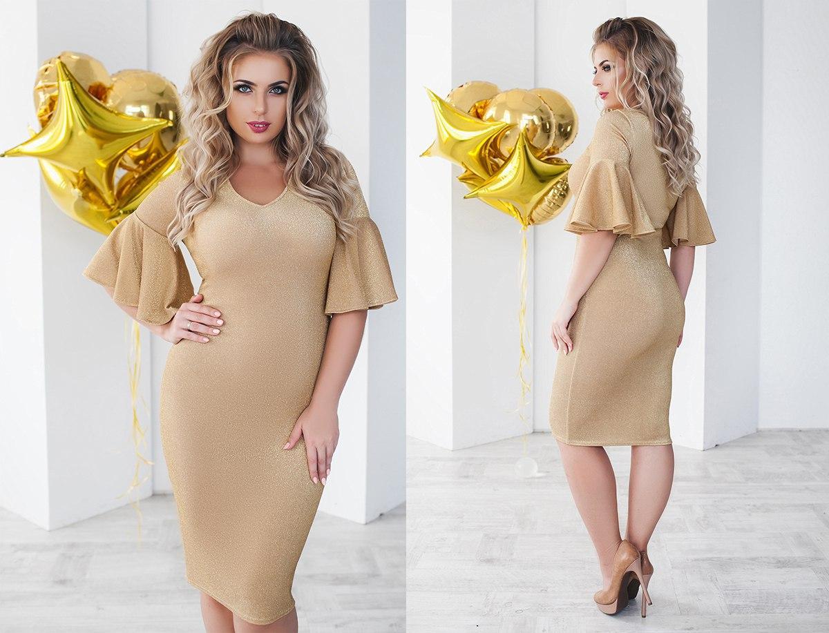 Платье женское 1128ки батал
