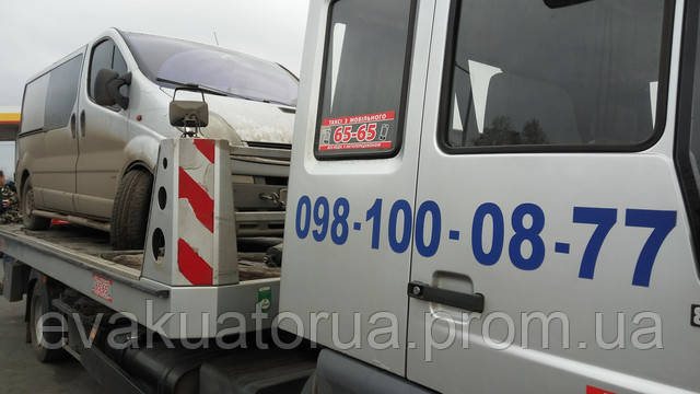 Opel vivaro вирвало ричаг під Теофіполем евакуація в Хмельницький #евакуатор#евакуація#автоевакуатор#допомоганадорозі