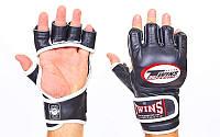 Перчатки для смешанных единоборств MMA кожаные TWINS  (р-р M-XL, красный-черный