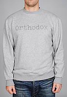 Свитшот Orthodox Classic XL