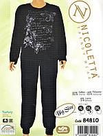 Женская пижама с брюками большой размер  Nicoletta