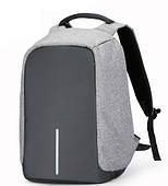 Рюкзак Bobby серый, антивор, высокого качества