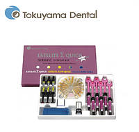 Estelite Sigma Quick(Эстелайт Сигма Квик)-набор 9 шпр,Tokuyama Dental