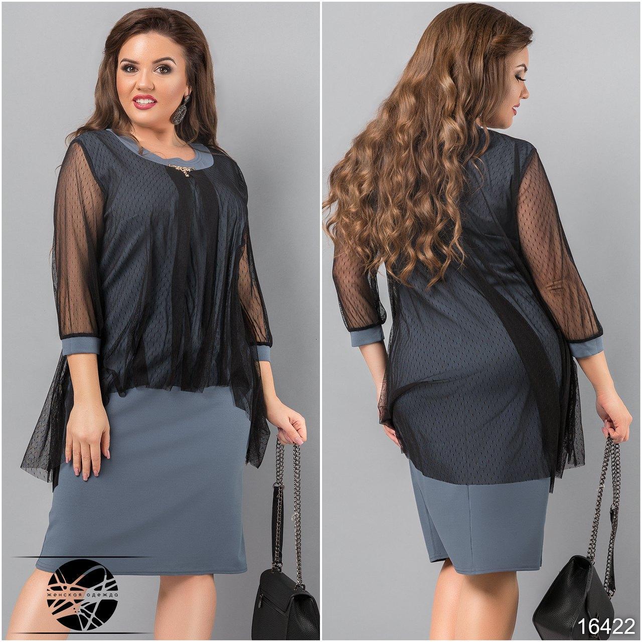 586b124db46 Купить Вечернее платье серого цвета с сеткой. Модель 16422. Размеры ...