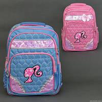 Рюкзак школьный 666 / 555-472 (50) 2 цвета, 3 отделения, 2 кармана, ортопедическая спинка