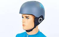 Шлем горнолыжный ZELART Grey 6289
