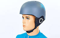 Шлем горнолыжный с механизмом регулировки MOON MS-6289-GR (серый)