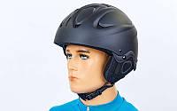 Шлем горнолыжный с механизмом регулировки MOON MS-6288-BK (черный)