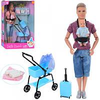 Кукла Кен 29 см шарнирный с ребёнком и аксессуарами DEFA 8369. Коляска, чемодан, пупс, бутылочки