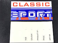 Бирка / этикетка Sport classic 10х5см