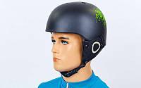 Шлем горнолыжный с механизмом регулировки MOON MS-6289-BK (черный)