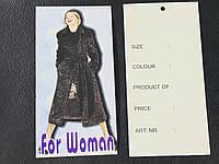 Бирка / этикетка For Woman 98х50мм