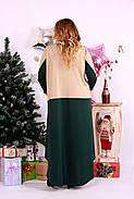 Женское просторное платье со шлейфом 0668 цвет зеленый+бежевый / размер 42-74 / баталл, фото 4