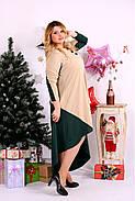 Женское просторное платье со шлейфом 0668 цвет зеленый+бежевый / размер 42-74 / баталл, фото 2