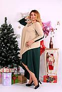 Женское просторное платье со шлейфом 0668 цвет зеленый+бежевый / размер 42-74 / баталл, фото 3