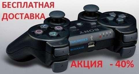 Джойстик ПС 3 dualshock PS 3 съемный кабель геймпад соня плейстейшен Original size