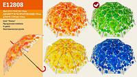 """Зонт зеленый """"Осень"""" E12808 (60шт/5), прозрачная клеенка, в пак.73см"""