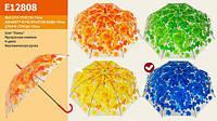 """Зонт синий """"Осень"""" E12808 (60шт/5), прозрачная клеенка, в пак.73см"""