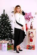 Женское просторное платье со шлейфом 0668 цвет черно-белый / размер 42-74 / баталл, фото 3