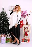 Женское просторное платье со шлейфом 0668 цвет черно-белый / размер 42-74 / баталл, фото 2