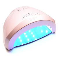 LED лампа светодиодная Sun One 48 Вт и 24 Вт(розовая)