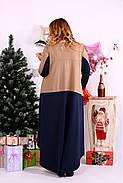 Женское просторное платье со шлейфом 0668 цвет бежевый+синий / размер 42-74 / баталл, фото 4