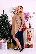 Женское просторное платье со шлейфом 0668 цвет бежевый+синий / размер 42-74 / баталл, фото 3