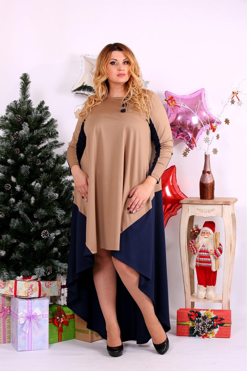 Женское просторное платье со шлейфом 0668 цвет бежевый+синий / размер 42-74 / баталл