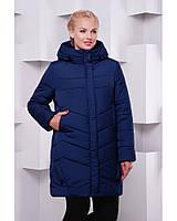 Зимняя удлиненная куртка  44-54рр, синий