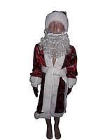 Прокат детский карнавальный костюм Дед Мороз
