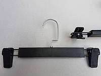 Плечики вешалки тремпеля для брюк и юбок под дерево черного цвета, длина 29,5 см