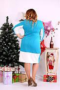 Женское платье миди рукав 3/4 0667 цвет голубой / размер 42-74 / большой размер , фото 4