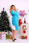 Женское платье миди рукав 3/4 0667 цвет голубой / размер 42-74 / большой размер , фото 2