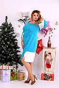Женское платье миди рукав 3/4 0667 цвет голубой / размер 42-74 / большой размер , фото 3