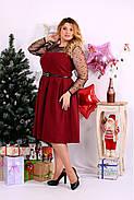 Женское шикарное платье для праздника 0665 цвет бордо / размер 42-74 / большой размер , фото 3