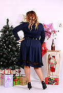 Женское платье до колена нарядное 0664 цвет синий / размер 42-74 / большой размер , фото 4