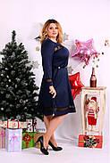 Женское платье до колена нарядное 0664 цвет синий / размер 42-74 / большой размер , фото 2