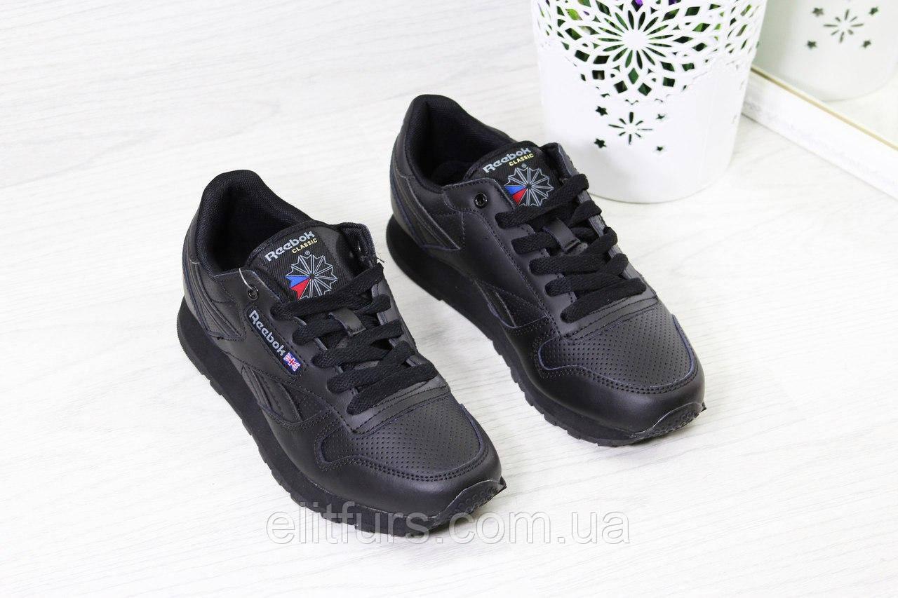 Черные кроссовки фирмы Reebok - Интернет-магазин