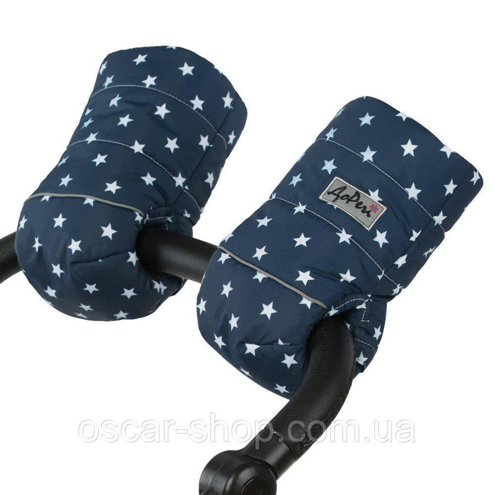 Двойная универсальная муфта на коляску. Синяя в белые звезды