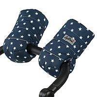 Двойная универсальная муфта на коляску. Синяя в белые звезды, фото 1