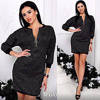 Женское теплое платье по колено LOLITA цвет Черный