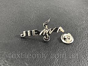 Металлическая эмблема с гвоздиком и запанкой JIEMA 38х20мм