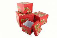 Подарочные коробки Новогодние красные, 4 шт