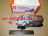 Моторедуктор стеклоочистителя ВАЗ-1118, ВАЗ 2170 12 В 20 Вт <ДК>