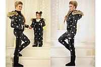 Женский  спортивный (горнолыжный) костюм Звезды